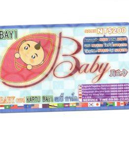 Kartu Isi Ulang Pulsa Baby 200