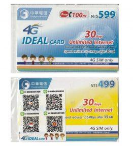 Kartu Pulsa ChungHua Internet 4G Sepuasnya