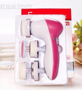 5in1 Alat Pencuci / Pembersih / Pijat Muka / Wajah Elektrik