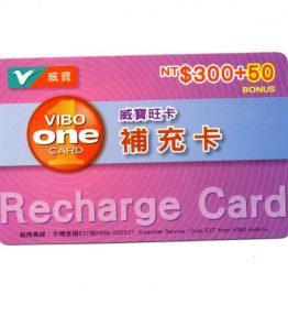 Kartu Isi Ulang Pulsa Vibo 300 + 50