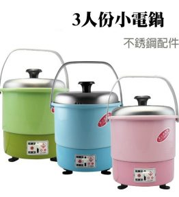 Penanak Nasi Rice Cooker Mini
