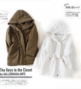 Jaket Hangat Musim Dingin Warna Putih Tebal