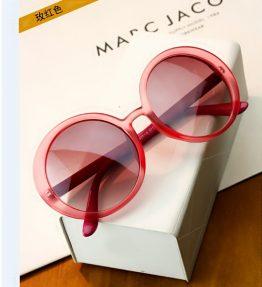 Kacamata Anti UV Merah