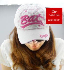 Topi BAT Putih