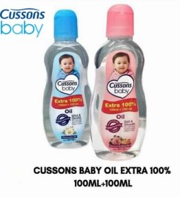 Cussons Baby Oil EXTRA 100%