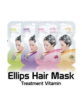 Ellips Vitamin Hair Mask / Masker Rambut Ellips Saset
