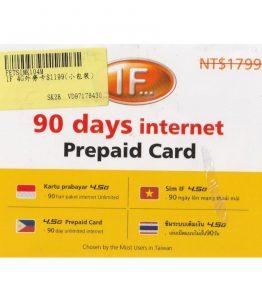 SIM Kartu Telepon IF 4G Internet 3 Bulan