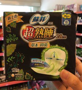 Pembalut Wanita Sofy Night Protection Anti Bakteri Wing 28CM 10Buah