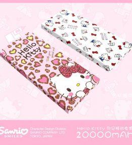 Power Bank Hello Kitty 20000mAh
