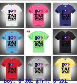 Baju Lengan Pendek I Love Taiwan Dewasa