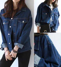 Jaket Jeans Wanita Basic