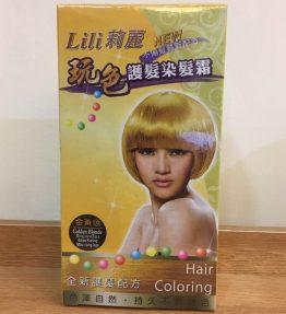 [ Kuning Blonde ] Lili Semir Rambut Permanen