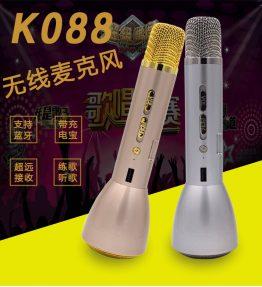 Karaoke Set (Mic + Speaker) Bluetooth