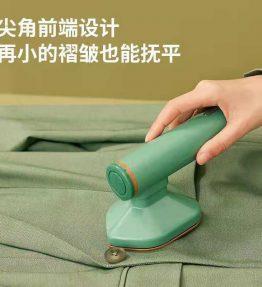 Setrika Mini Travel Portable Iron