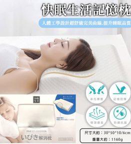 Bantal Tidur Kesehatan Leher Mengurangi Sakit Leher