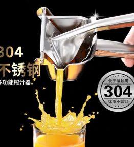 Alat Peras Buah Manual / Pemeras Jeruk Lemon Semangka Anggur